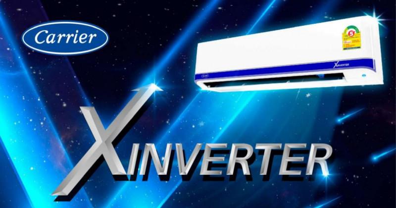 Carrier x inverter